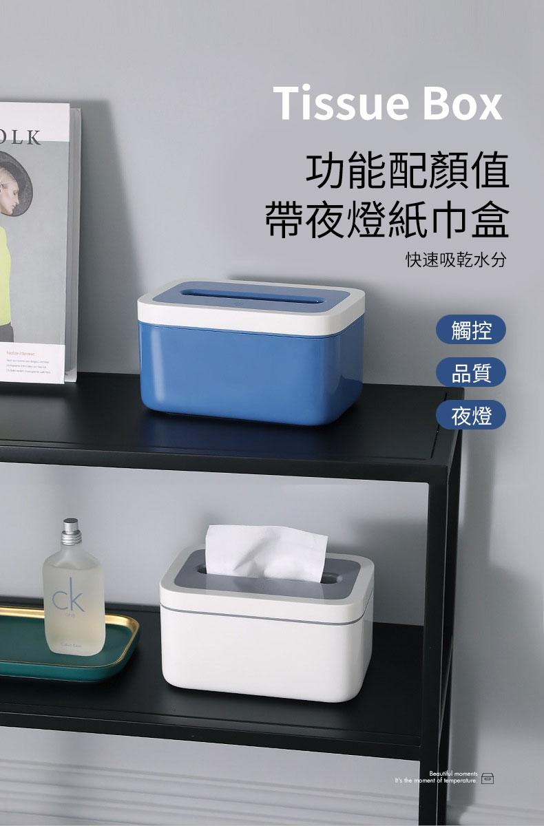 收納面紙盒,濕紙巾盒,紙巾盒/抽紙盒,衛生紙盒套